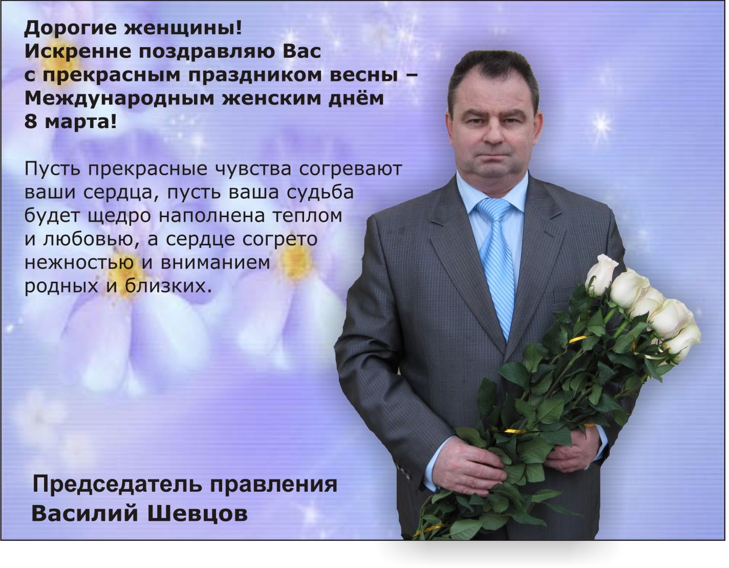 Поздравления на татарском в прозе на юбилей 55 лет